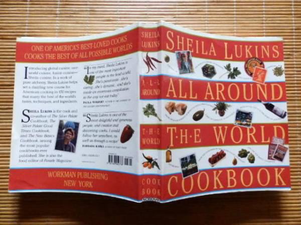 SHEILA LUKINS: All Around the World Cookbook 世界の料理レシピ_画像1