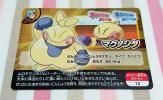 ポケモン スクラップ ホウエン 地方 12 マクノシタ 送料62円可