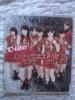 ℃-ute キュート 江戸の手毬唄II  CD 送料無料