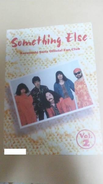 斉藤和義FC会報(Something Else)Vol.2貴重 ライブグッズの画像