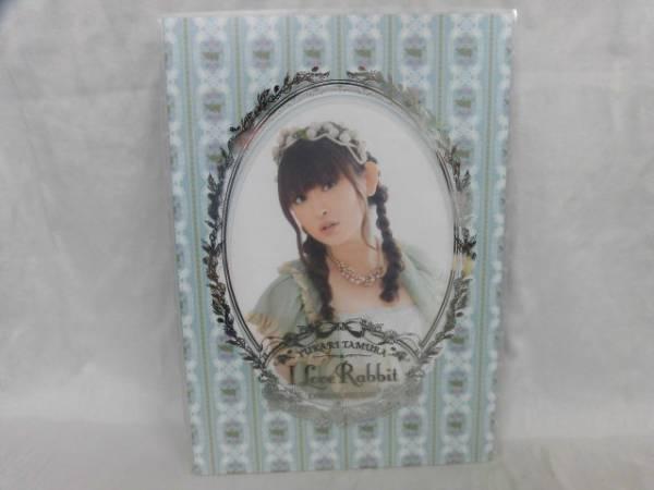 ⑩★グッズ★田村ゆかり・LOVELIVEパンフレット2012★