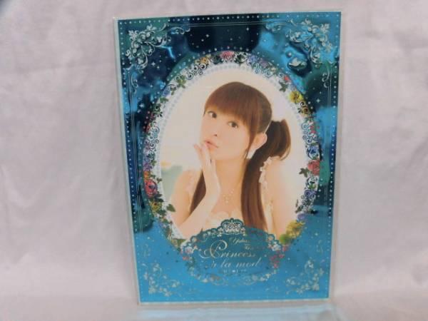 ⑩★グッズ★田村ゆかり・LOVELIVEパンフレット2009-2010★
