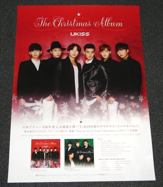 U-KISS [THE CHRISTMAS ALBUM] 告知ポスター