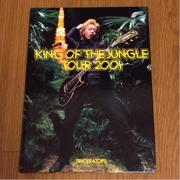 TRICERATOPS パンフ KING OF THE JUNGLE 2001トライセラトップス