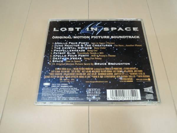 帯付き ロスト・イン・スペース Lost In Space サントラ_画像2