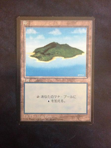 ◆4ED 島/Island (日/黒枠/Light Purple) 9枚まで_画像1