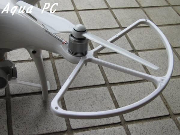 AquaPC★DJI Phantom 4 Quick Release Propeller Guards RR★