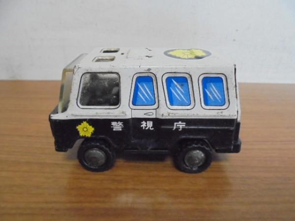 蔵出し 古いブリキ パトカー警視庁 メーカー不明_画像2