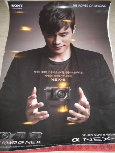 イ・ビョンホン 韓国 SONY カメラカ 広告ポスター B