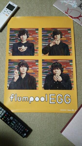 flumpool EGG ポスター 未使用品