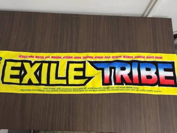 EXILE TRIBE マフラータオル サーキットコンプリート特 在②