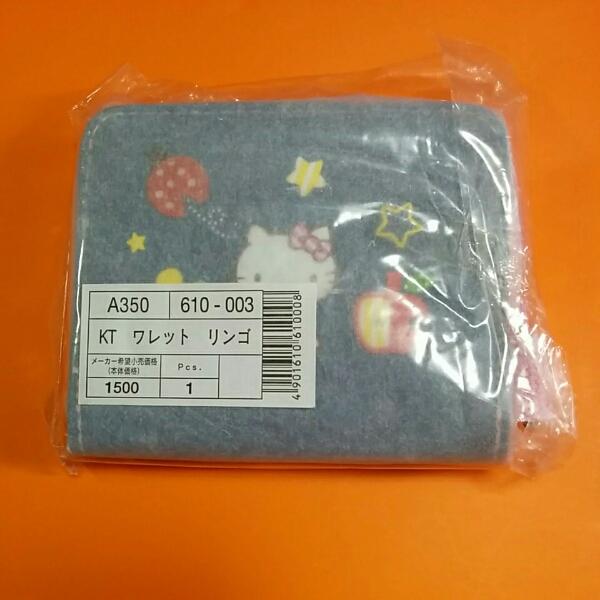 【新品】HELLO KITTY ハローキティ 財布【送料無料】 グッズの画像