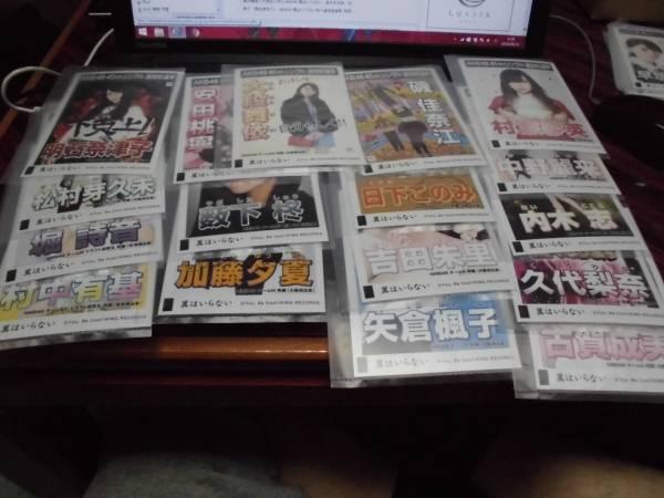 AKB48 翼はいらない劇場盤生写真NMB関連 17枚セット ライブ・総選挙グッズの画像