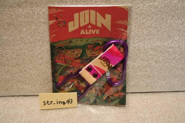 新品 JOIN ALIVE 2014 ペットボトルホルダー ウェーブ グッズ