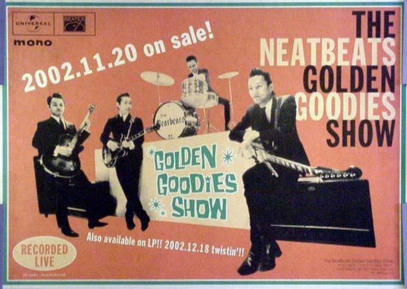 NEATBEATS ニートビーツ B2ポスター (G10014)