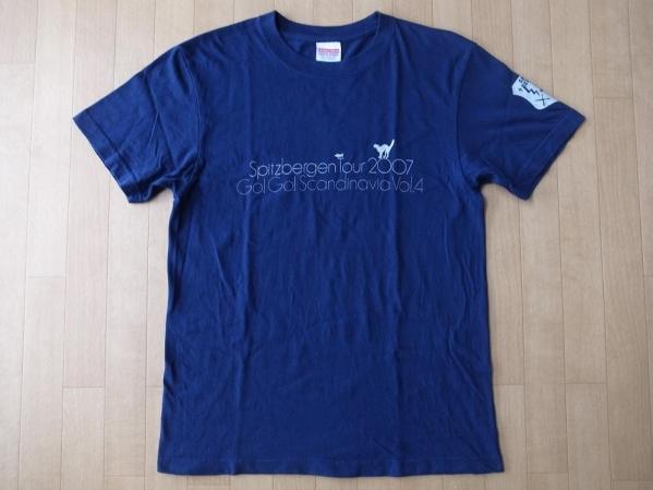 スピッツ spitzbergen tour 2007 GO!GO! スカンジナビア vol.4 TシャツSネイビー ファンクラブ 会員 限定 ツアー SPITZ草野正宗 ロビンソン