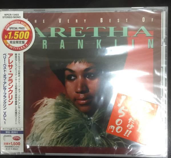 新品未開封CD☆ ベリー・ベスト・オブ・アレサ・フランクリン/WPCR-13403