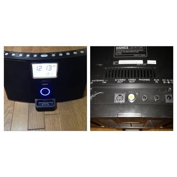 目覚まし 時計 アラーム ラジオ iPod用 スピーカー /中古&ipod_画像2