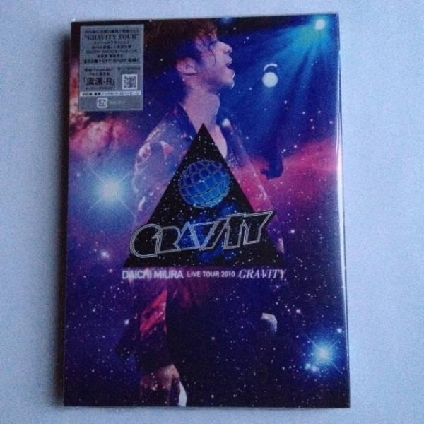 三浦大知 初回限定盤 GRAVITY DVD 新品未開封 ライブグッズの画像