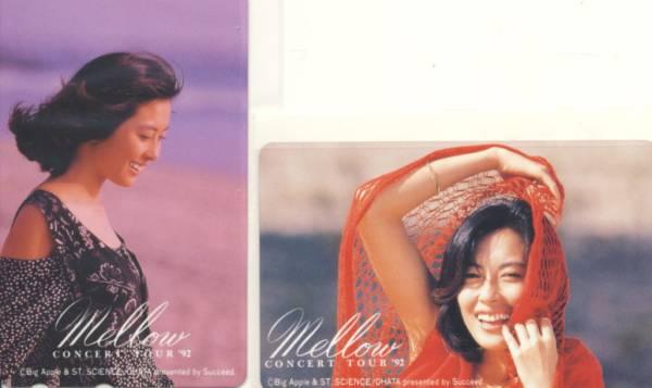 中山美穂 コンサートツアー '92 テレホンカード2枚セット