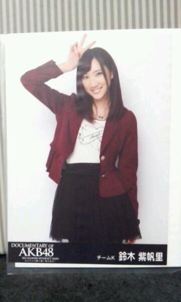 映画 DOCUMENTARY OF AKB48 鈴木紫帆里 2013 生写真 しほりん_画像1