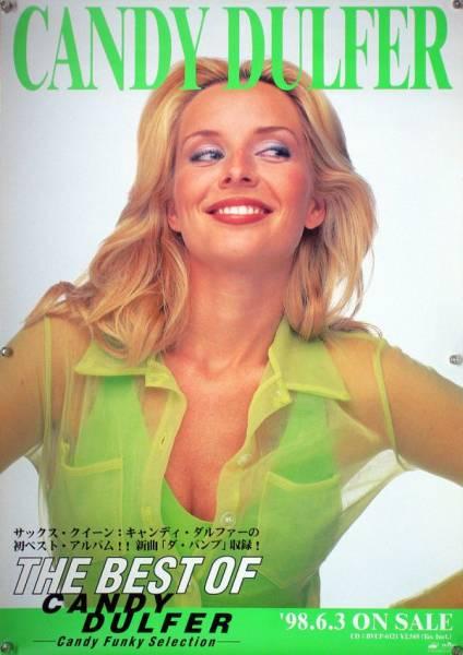 CANDY DULFER キャンディ・ダルファー B2ポスター (1Z01014)