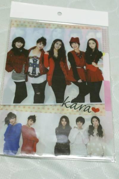 韓国 KARA カラ クリアファイル 送料180円