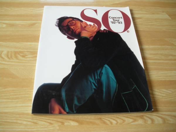 大江千里 Concert Tour '92-'93 Chic