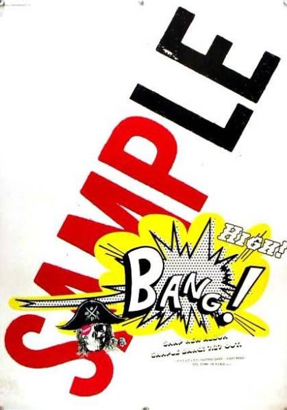 SMAP スマップ B2ポスター (P13011)