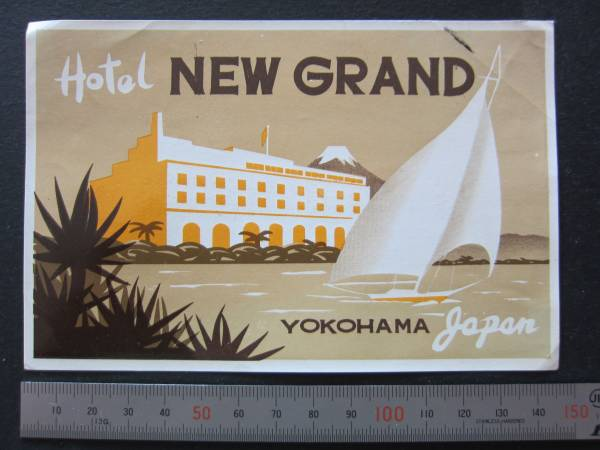 <SALE>ホテル ラベル■ホテルニューグランド■横浜■ステッカー(茶)_画像3