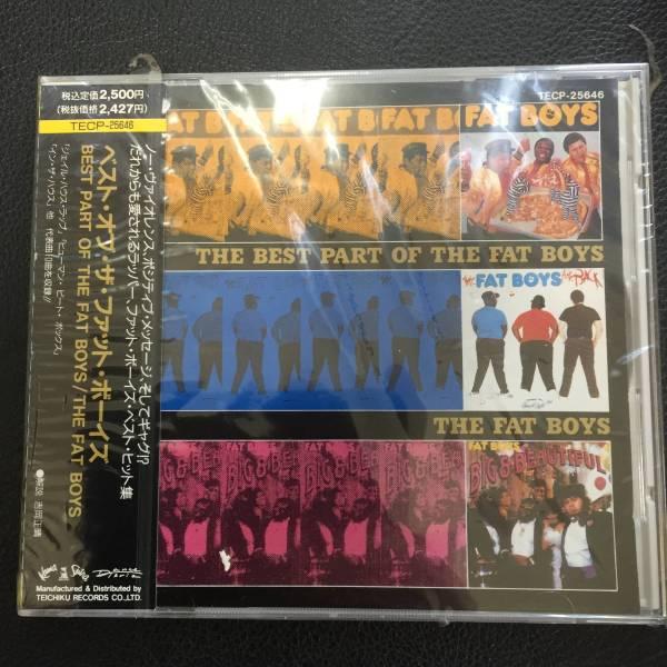 廃盤未開封CD☆ファット・ボーイズ ベスト・オブ・ザ~/<TECP25646>/