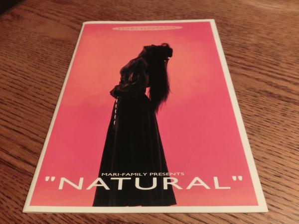 浜田麻里(ファンクラブ限定)写真集/NATURAL/B5