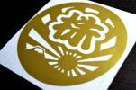 c◆株!ステッカー☆ホンダ スーパーカブ リトルカブ ハンターカブ 郵政カブ 和柄 和風 旭日旗 オリジナル耐水シール 色選択可能(2