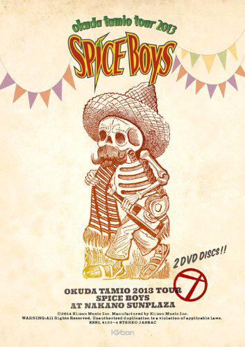 奥田民生2013ツアー SPICE BOYS at 中野サンプラザ DVD 新品即決 ライブグッズの画像