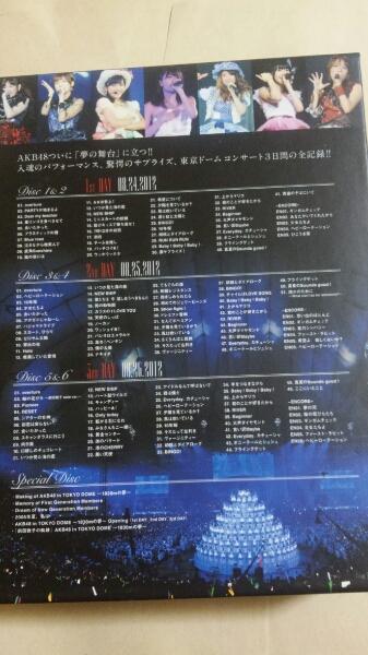 AKB48 in TOKYO DOME~1830mの夢~スペシャルBOX DVD7枚組_画像2