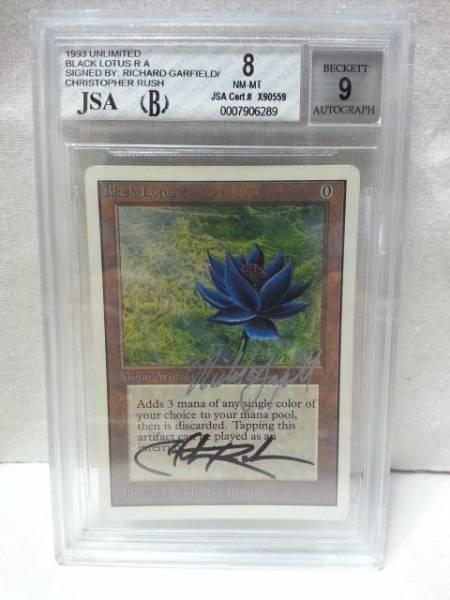 ●即決● UN Black Lotus(英語、サイン、JSA8NM-MT)_画像1