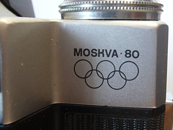 極上のOlympicオリンピック一眼レフゼニットZenit HELIOS-44 #82_画像1