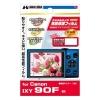 ◆送料¥82~◆キヤノン IXY 90F専用 液晶保護フィルム DGF-CAX90