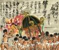 作者不詳『川越祭り 大分』◆直筆サイン有◆力強いタッチ!額装
