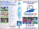 * rental VHS*1998 FIFA World Cup France convention all goal zPART2 decision .to-na men to* ultra . from birth .. sphere. all 45 goal compilation