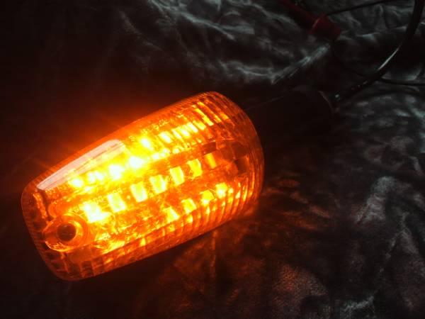 CB400SF/CB400SFVTEC2/X4/X-4/X11/ホーネット等用LEDウィンカーユニット(ダブル球タイプ)(2ユニット)(LEDウインカー化用商品)_画像3