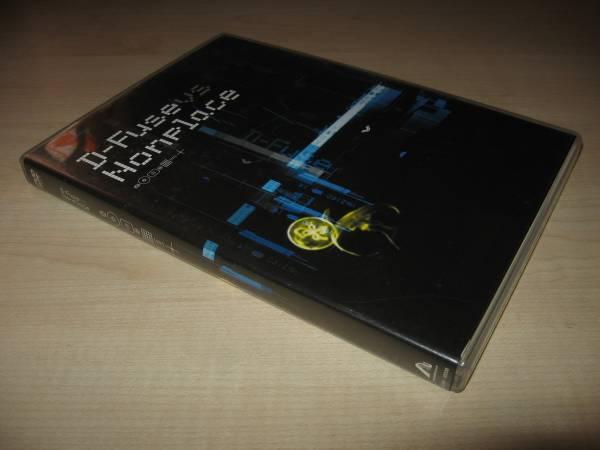 DVD●D-Fuse vs Nonplace●