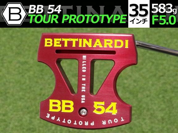 【新品】PGAツアー支給品 ベティナルディ BB 54 TOUR PROTOTYPE 未市販 プロトタイプ04_画像1
