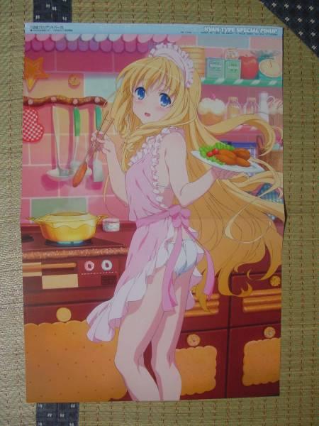 甘城ブリリアントパーク(ラティファ・フルーランザ 水着)、クロスアンジュ 天使と竜の輪舞 両面ピンナップポスター_画像1