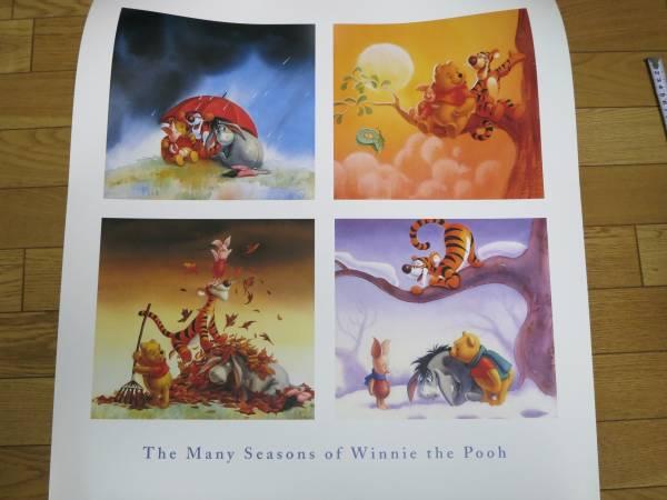 TDL ディズニー プーさんと仲間たち ポスター 未使用 ディズニーグッズの画像