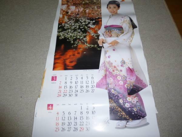 2010年有村美樹、小倉優子サイン入り着物カレンダー グッズの画像