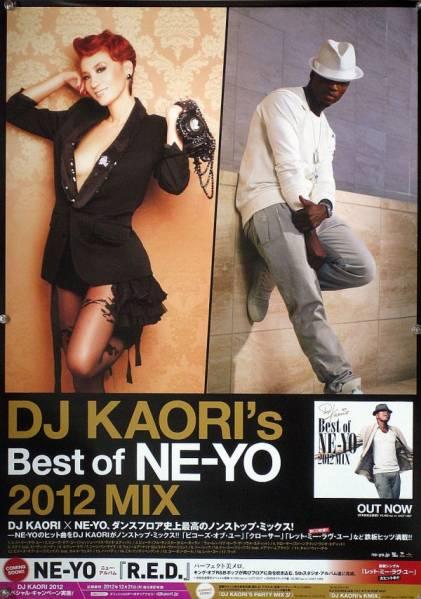 DJ KAORI DJカオリ NE-YO ニーヨ B2ポスター (1N08013)