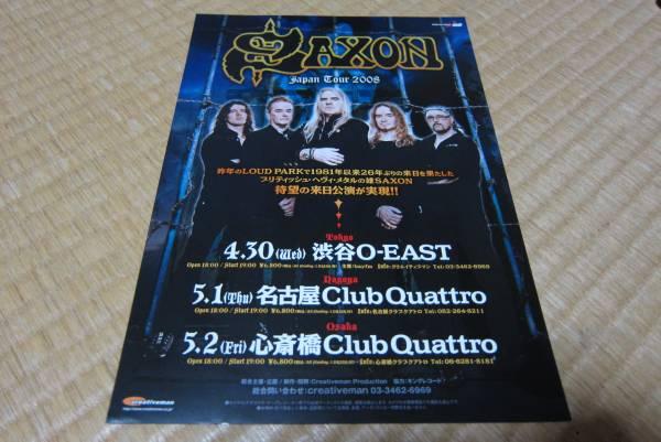 サクソン saxon 来日告知チラシ ライヴ japan tour 2008 メタル