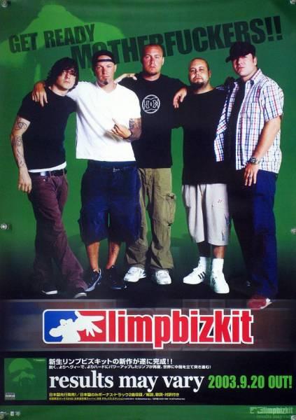 limpbizkit リンプビズキット B2ポスター (1J11006)