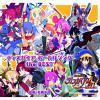 魔界戦記 ディスガイア 4 Return PSVita  予約特典CD